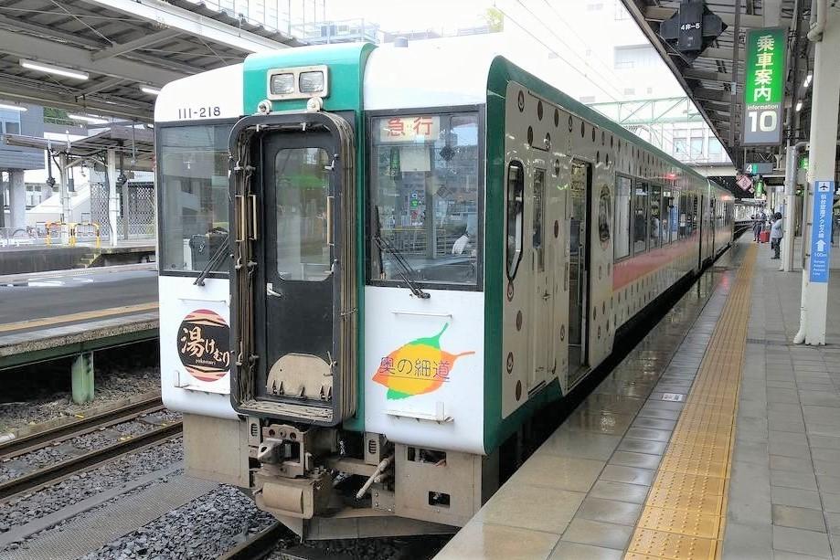 友の会 鉄道