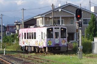 IMGP6750 - コピー.JPG